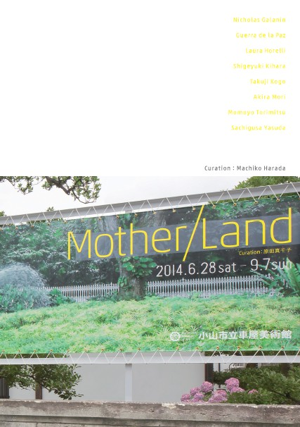 Mother/Land